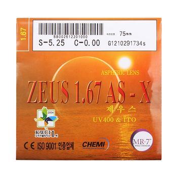 韩国凯米1.67非球面超薄加硬绿膜树脂眼镜片