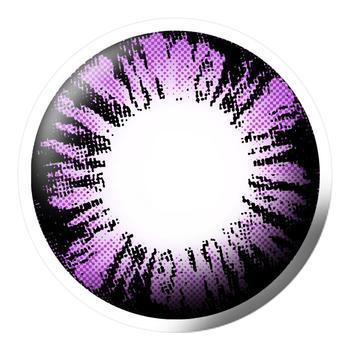 Q-MIX闪凝美妆彩片-紫