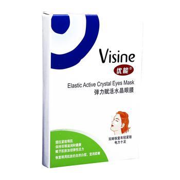 Visine优能弹力赋活水晶眼膜2对/盒