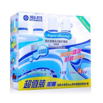 海昌水感觉隐形眼镜多功能护理液120ml*4瓶+5ml润眼液+双联盒
