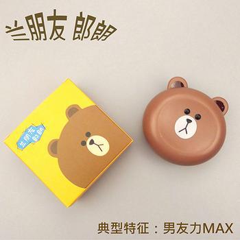 小棕熊隐形眼镜伴侣盒 H-9010