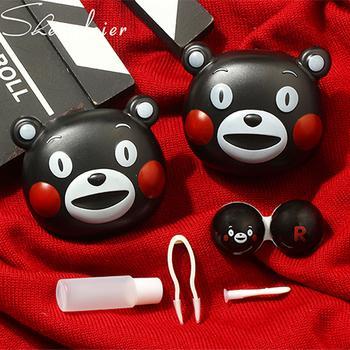 熊本熊隐形眼镜伴侣盒 H-9071